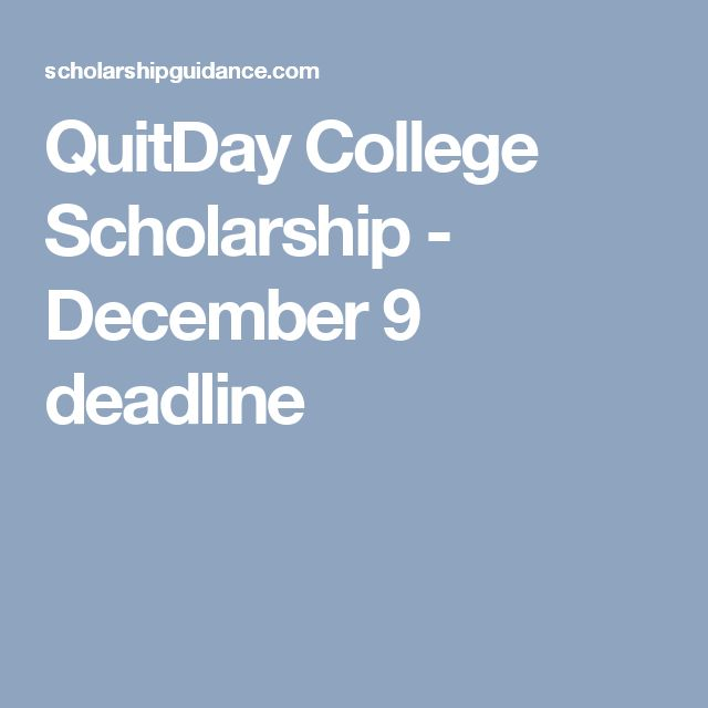 Low Wage Workers Essay Scholarships - image 8