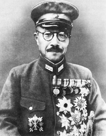 Hideki Tojo was Japan's emperor and commander from 1926 to 1989. He led Japan during World War II and mostly fought in the Pacific Theatre. He is known for his surprise attack on the US naval base in Pearl Harbor. However, after the Battle of Midway and Guadalcanal, Japanese leaders began to recognize that they were not going to win the war and they surrendered in 1945.