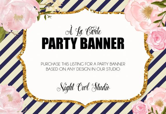 Party Banner-À La Carte Party Banner-Made by NightOwlStudioDesign
