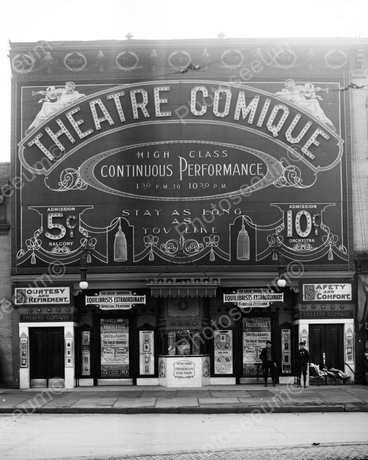 Theatre Comique 5 and 10 Cent Admission 1920 Vintage 8x10 Reprint Of Old Photo