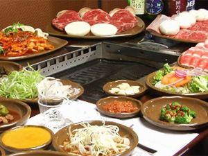 NYC's 5 Best Korean BBQ Restaurants - CBS New York