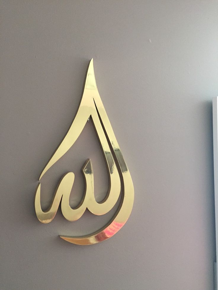 A personal favorite from my Etsy shop https://www.etsy.com/listing/226199653/bass-gold-chrome-allah-tear-drop
