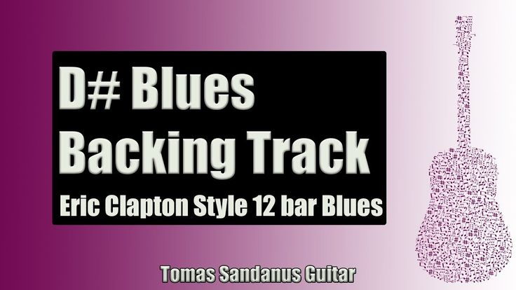 Guitar Backing Track Jam in D# | Eric Clapton Style 12 bar Blues Shuffle