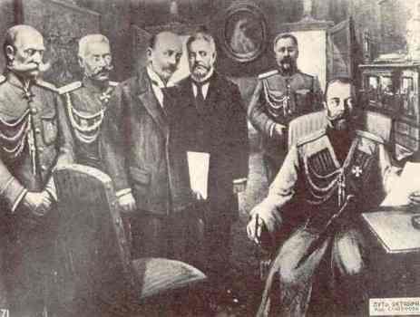 de russische regering. de leiders na het afzetten van de tsaar in 1917