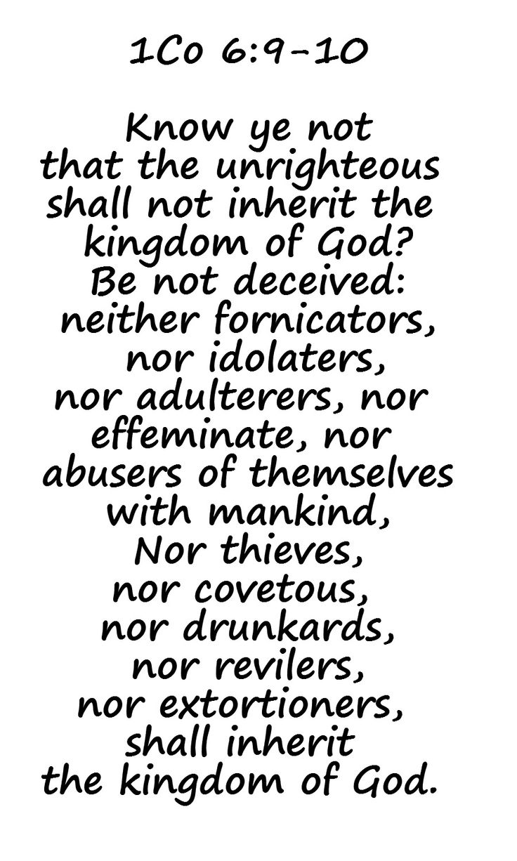 THE WORD OF GOD FOREVER TRUE - SINNERS BEWARE
