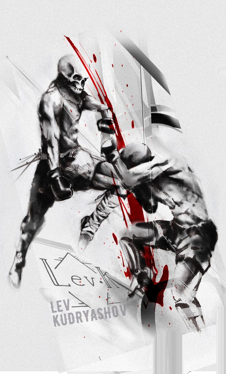 Skull. Sketch. Tattoo. Graphic. Draw. Ink. Dotwork. Череп. Art. LevK. Black. Evil. MMA. XMA. Fight. Box. Martial arts. Эскиз
