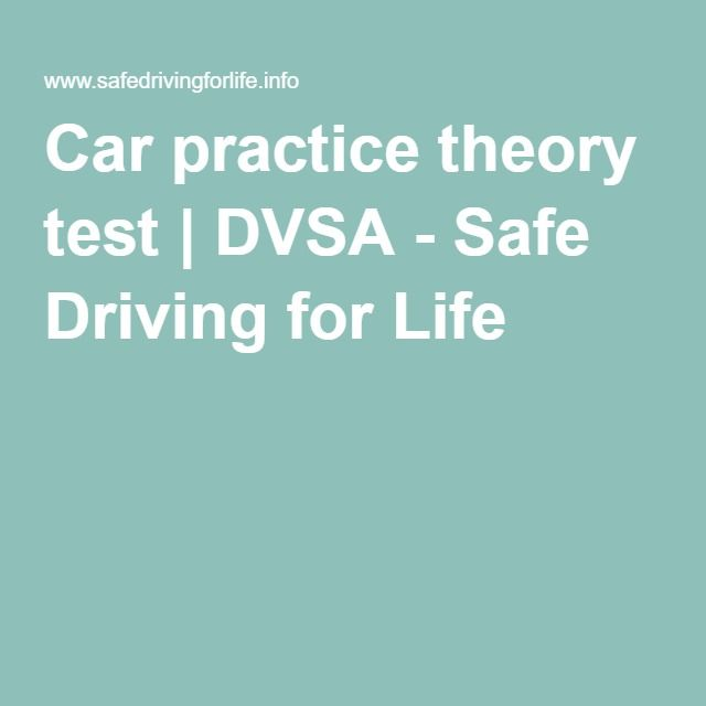 driving theory book 2012 free