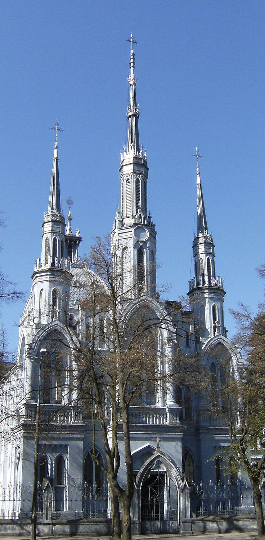 Katedra  Biuro Rachunkowe Płock estelligence.com   #estelligence #Płock