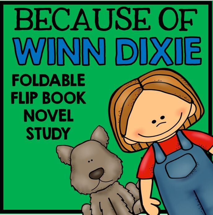Because of winn dixie essay