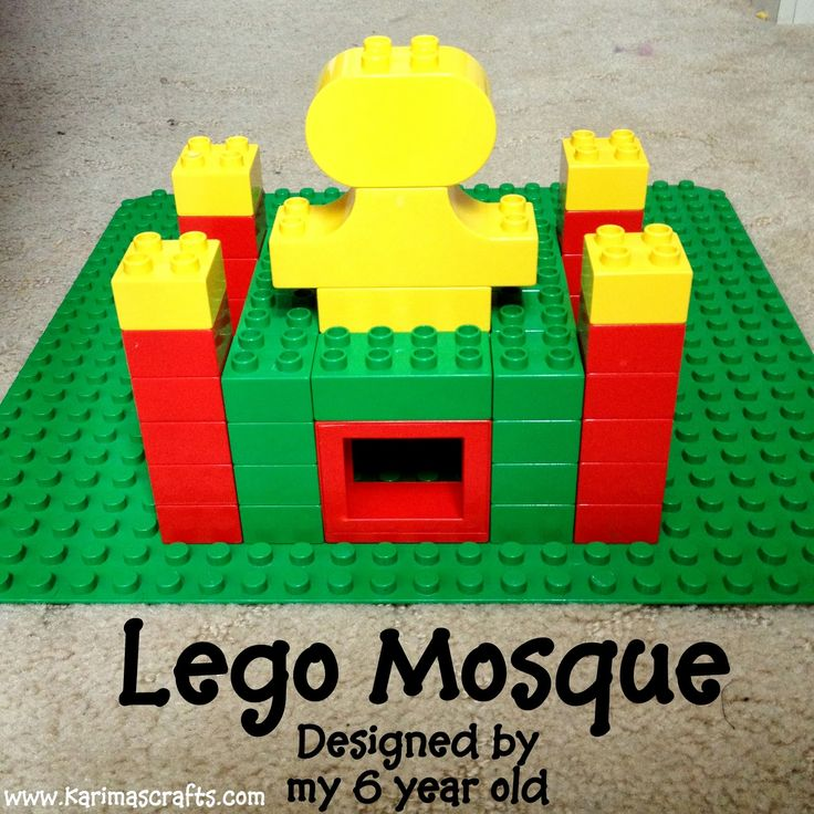 games crafts lego jenga play-doh minecraft ramadan crafts islam muslim Karima's Crafts