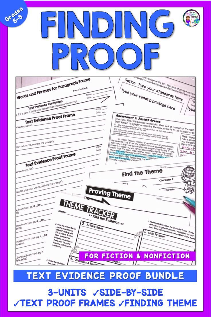 Text Evidence Proof Frames Bundle In 2020 Text Evidence Transition Words Common Core Activities