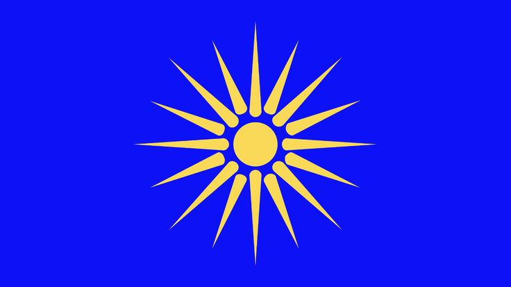 This is the flag of Macedonia, Greece!