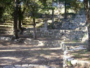 the amphitheater in my homeland village