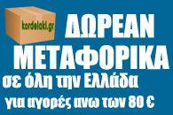 Πουγκί πεταλούδα χρώμα της άμμου για μπομπονιέρες γάμου και βάπτισης | | www.kordelaki.gr-Υλικά για μπομπονιέρες γάμου και βάπτισης