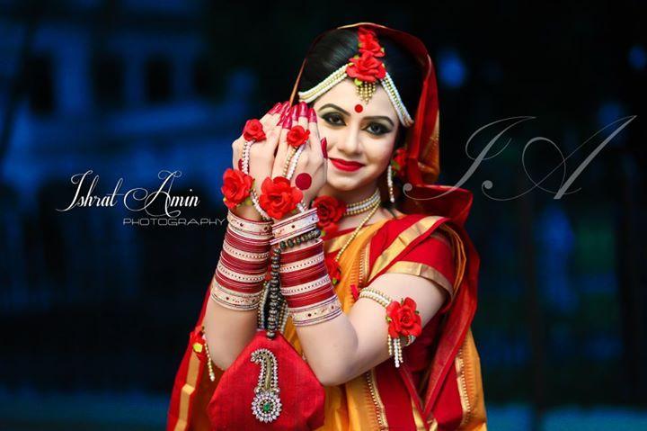 Bangladeshi bride # Gaye Holud #