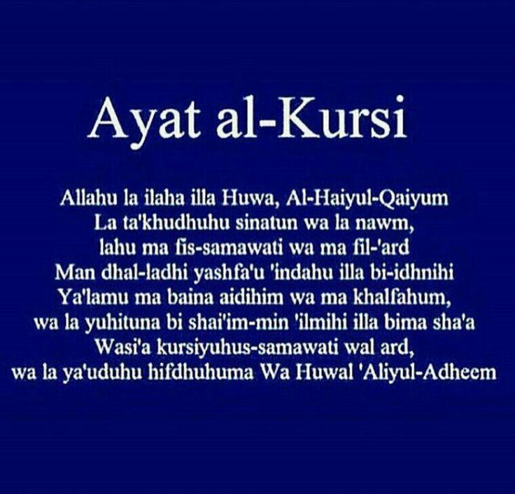 Ayat al- Kursi ❤