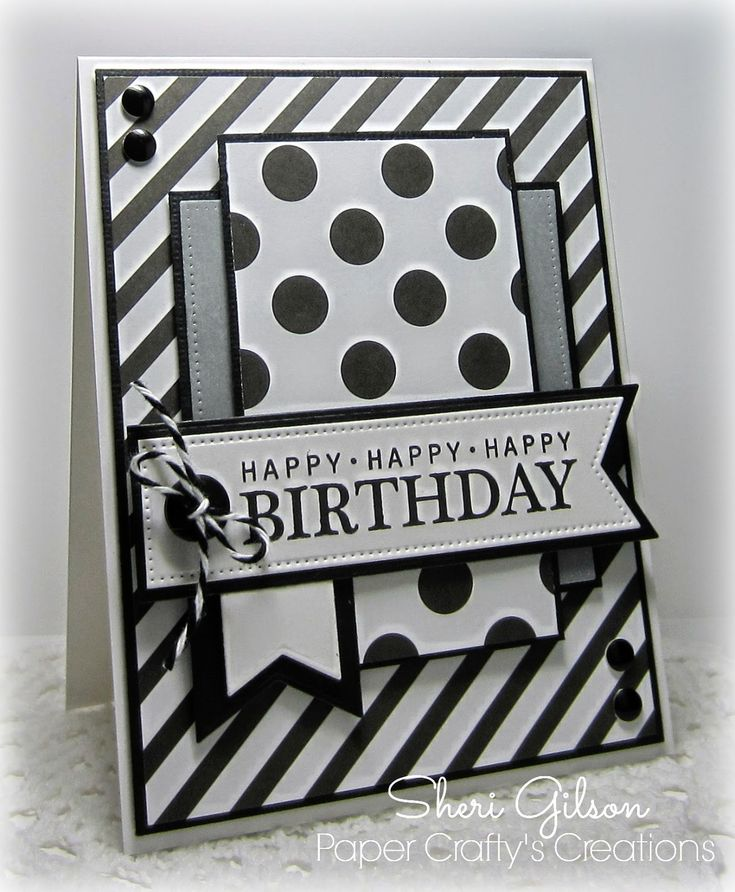Black and white patterned birthday card - bjl