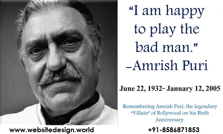 Good morning guys. Today http://websitedesign.world is remembering our iconic villain on his birth anniversary Late Shri Amrish Puri ji  #amrishpuri #websitedesignworld #rememberingamrishpuri #RIPamrishpuri