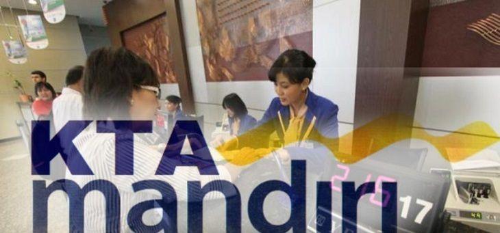 5 Pertanyaan Wajib Diajukan Sebelum Mengambil KTA Bank Mandiri