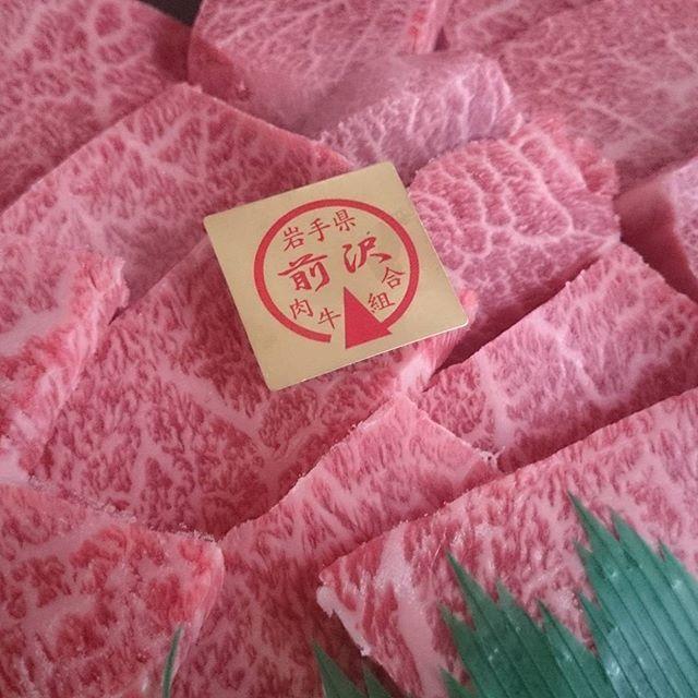 #焼き肉 #岩手県 #前沢牛 #肉 とても柔らかい(^^) #宮のタレ