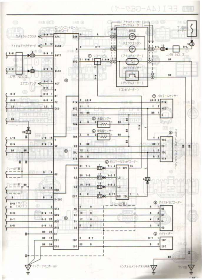 [FPER_4992]  10+ 1992 Toyota Corolla Electrical Wiring Diagram - Wiring Diagram -  Wiringg.net in 2020 | Electrical wiring diagram, Electrical diagram, Diagram | 1992 Toyota Corolla Wiring Diagram |  | www.pinterest.ph