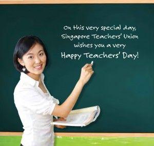 Happy teachers day india, teachers day india wallpaper, teachers day images, teachers day images 2013