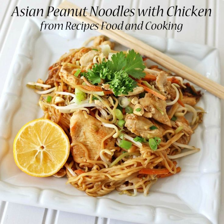 Recipes, Food and Cooking Asian Peanut Noodles with Chicken #WeekdaySupper - Recipes, Food and Cooking