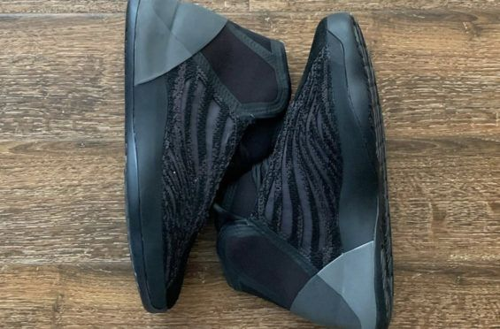First Look At The Adidas Yeezy Basketball Quantum Barium Kicksonfire Com In 2020 Adidas Yeezy Adidas Store Yeezy