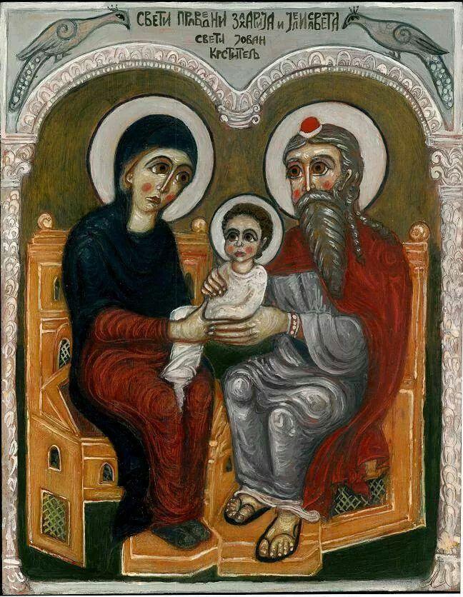 Encaustic on wood St Zachariah&Elizabeth st John Baptist by Svetlana Sedlan