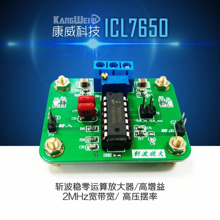 ICL7650 chopper stabilized operational amplifier module 2MHz wide bandwidth and high gain high slew rate