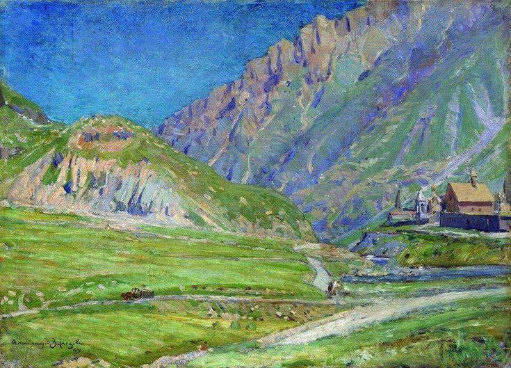 Горный пейзаж. 1895 - Васнецов Аполлинарий Михайлович