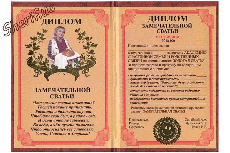 этом поздравление с юбилеем сватьи с 55 летним юбилеем полученных видео российский