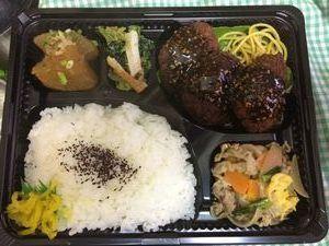 平成26年3月20日(木)ランチメニュー:手作りミンチカツ/豚肉卵の中華風/大根ステーキ/青菜お浸し