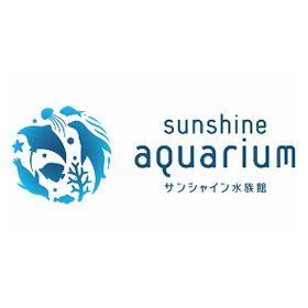 サンシャイン水族館のロゴ:水の惑星を学ぶ場   ロゴストック
