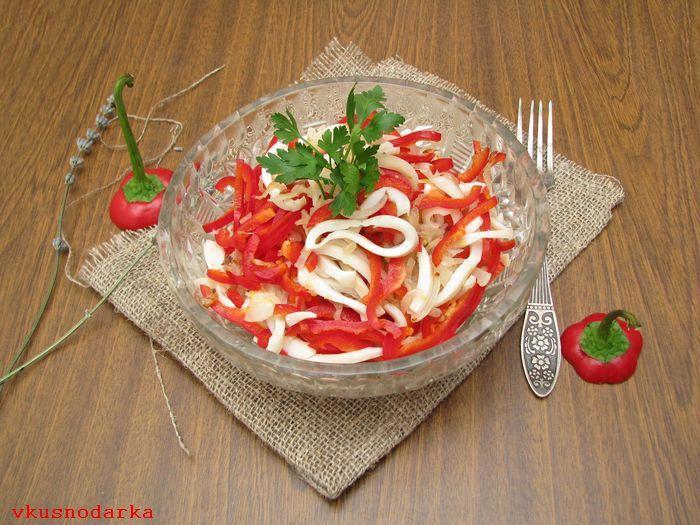 Салат с кальмарами и красным перцем