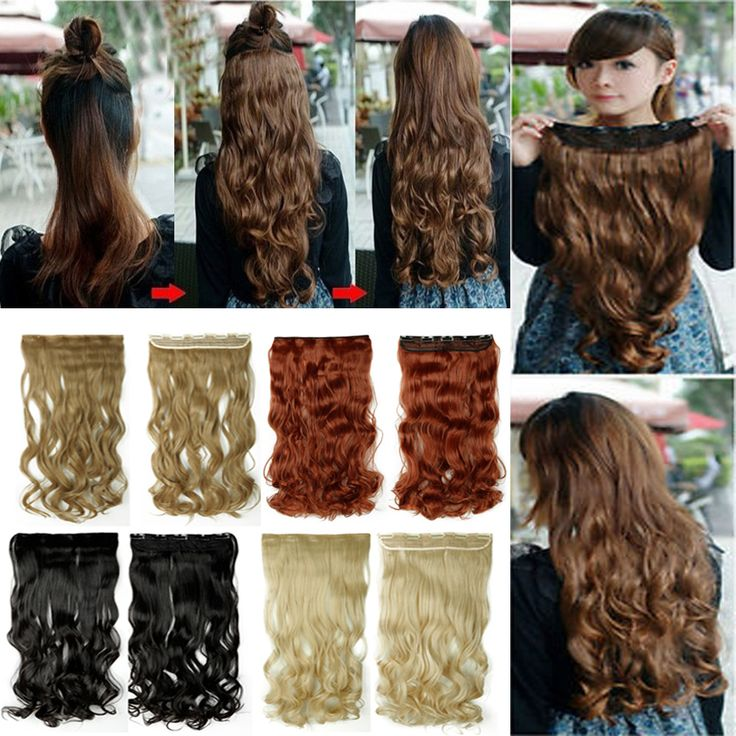 Curly 24'' 3/4  clip in hair extensions Full Pretty Girls head black brown blonde auburn red  18 color  Synthetic Super sale