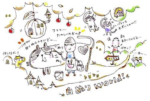 ダンボールノラさんを部屋の木のオブジェに飾って楽しんでいたら、ふと思い出したことが・・・この木、りんごの木なのに、りんごが無いなぁ。元々、「オオカミ村のり...