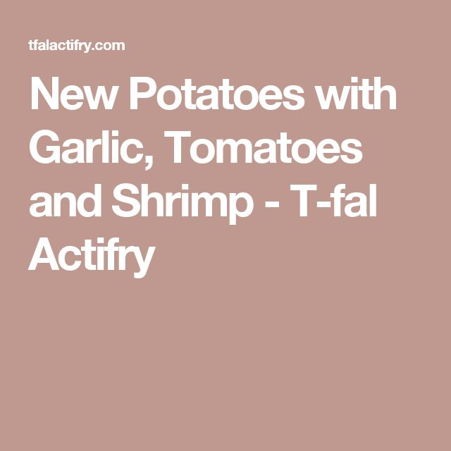 New Potatoes with Garlic, Tomatoes and Shrimp - T-fal Actifry