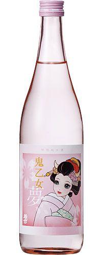 Japanese Sake Bottle. Lovely for all or #sake loving #packaging peeps PD