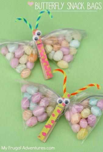Butterfly snack bags for children- perfect for parties, classroom treats, sports, clubs and more!  These are much easier to assemble and can be filled with any snack you like!