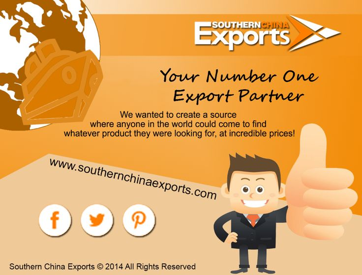 Southern China Exports is committed to making sure our clients get the best price without compromising quality.  Trusted and Tested!