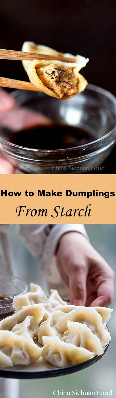 How to make #dumplings from starch
