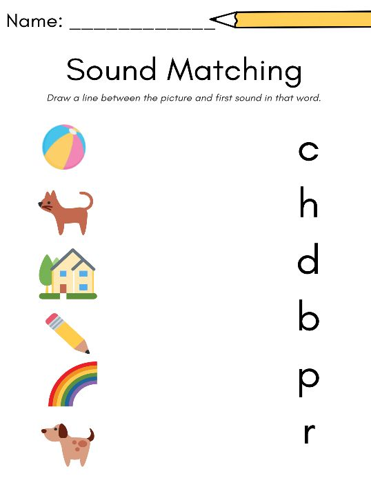 First Sound And Letter Matching From My Alphabet Worksheet