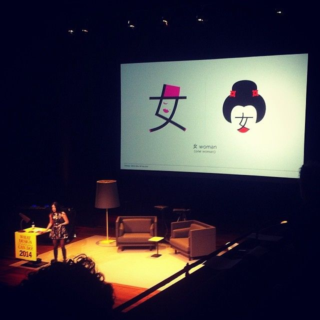 t: sophiedobber, By Shaolan Hsueh #wdcd #chineasy #yesterday #chinese #book #whatdesigncando