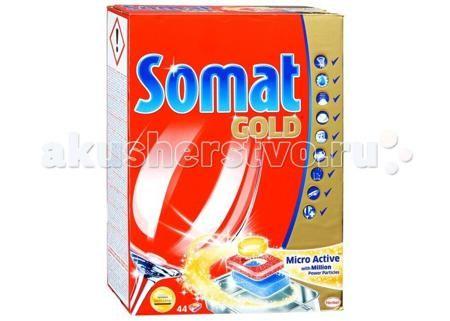 """Somat Голд Табс Таблетки для посудомоечной машины 44 шт.  — 1110р.   Somat Голд Табс Таблетки для посудомоечной машины 44 шт. 1919506  Средство для мытья в посудомоечных машинах Somat Gold, 44таблетки. Сомат Голд с активной формулой """"эффект замачивания"""" обеспечивает безупречный результат, легко справляясь с грязью и жиром и устраняя засохшие остатки пищи, как если бы вы предварительно замачивали и ополаскивали посуду.   Функции:   - очиститель;   - ополаскиватель;   - соль;   - удаление…"""