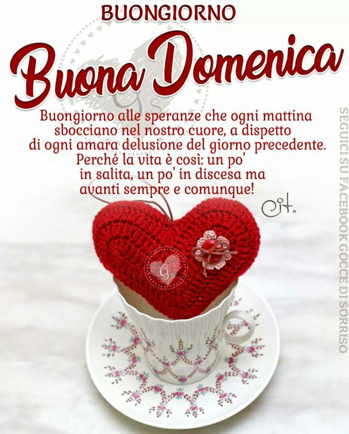 18 best buona domenica images on pinterest good morning gold and italian greetings happy weekend mornings quotes sms thursday qoutes dating quotations m4hsunfo