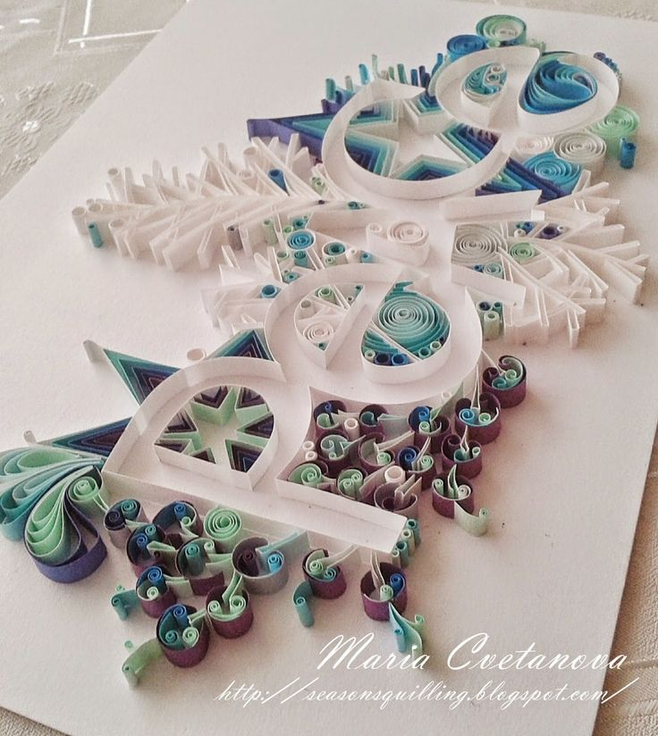 Quilling Seasons