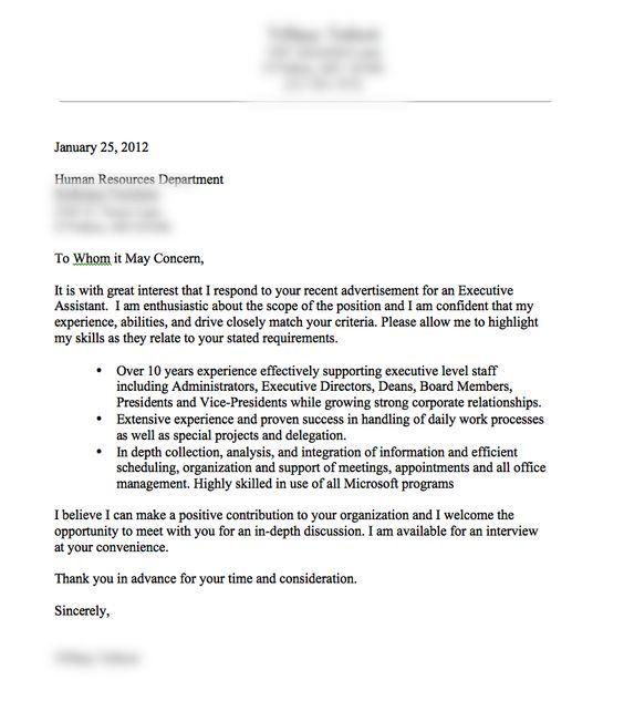 a very good cover letter example - Cover Letter To Hr Department