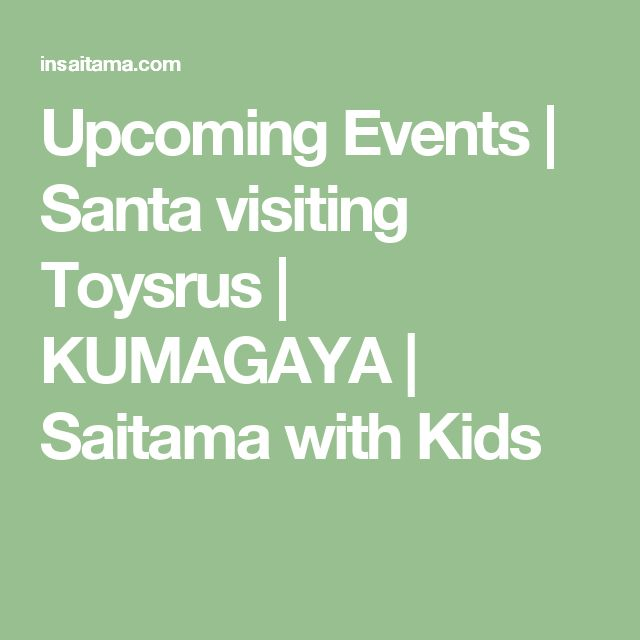 Upcoming Events | Santa visiting Toysrus | KUMAGAYA | Saitama with Kids