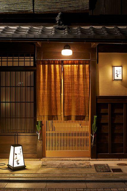 Japan - Gion machiya, Kyoto
